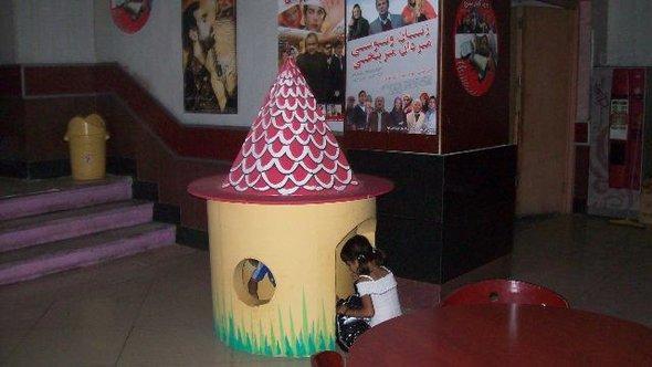 ملاعب الطفولة في دور السينما الإيرانية من بقايا عصر الفرح!