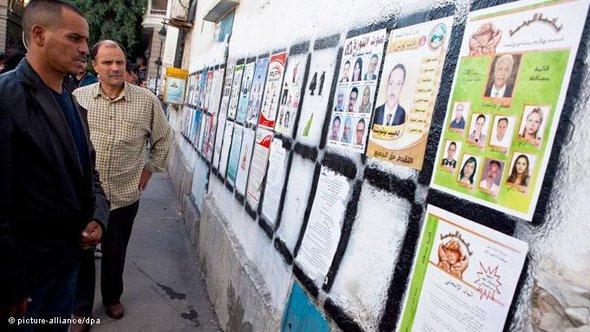 أول إنتخابات ديمقراطية في تونس مهد الربيع العربي ...مئات القوائم وعشرات الأحزاب