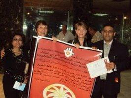 مهرجان بغداد السينمائي