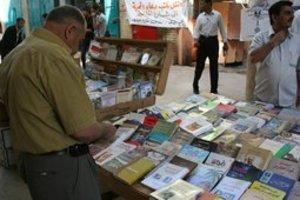 شارع المتنبي في بغداد، الصورة منوف السعيدي