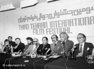 مهرجان الفيلم في طهران 1974