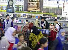Book fair in Cairo (photo: AP)