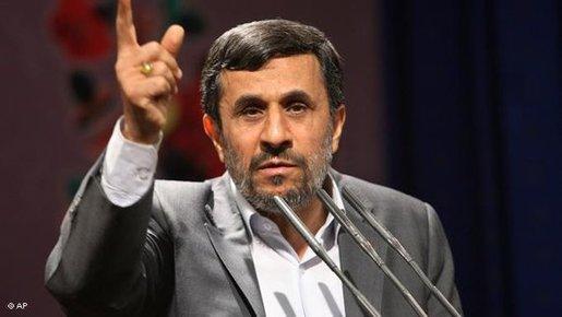 أحمدي نجاد، الصورة ا ب