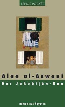 غلاف عمارة بيعقوبيان