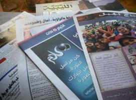 صحافة ليبية