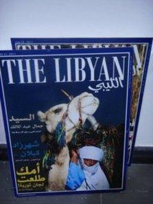 مجلة الليبي