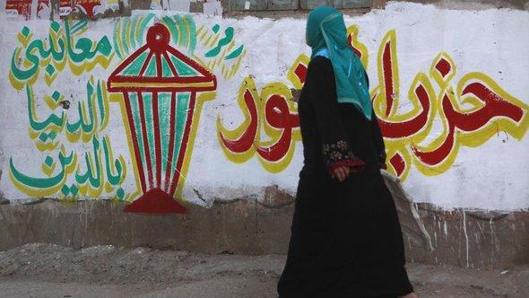 صعود الاحزاب الإسلامية يمثل تحديا للقوى الاقليمية والدولية، الصورة حزب النور في القاهرة