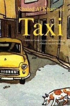 غلاف روايةة تاكسي