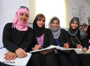 الصورة الجامعة الألمانية في عمان