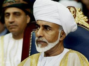 السلطان قابوس ا ب