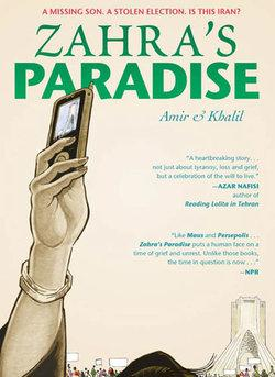 """Cover of the English edition of """"Zahra's Paradise"""" (source: First Second)"""
