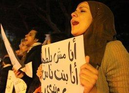 Antimilitary council protests in Cairo (photo: Viktoria Kleber/DW)