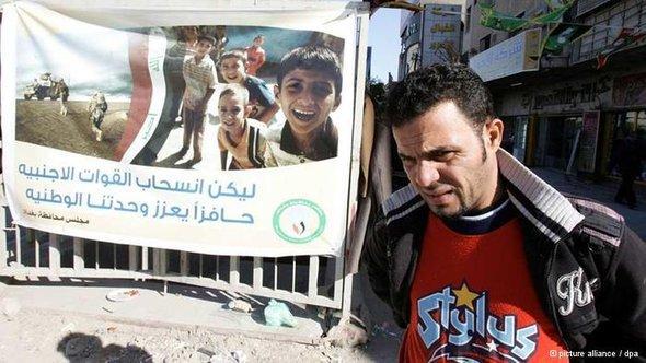 العراق بعد انسحاب القوات الامريكية، الصورة ا ب