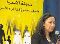 Women's rights activist Atifa Timjerdine (photo: DW)
