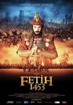 لوحة الفيلم