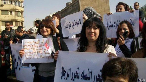 مصريات يتظاهرن في شوارع القاهرة من أجل المطالبة بحقوقهن
