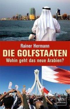 غلاف كتاب دول الخليج