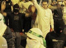 Protests in Saudi Arabia, 2011 (photo: AP)