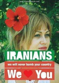 من رسائل الحملة، الصورة حملة