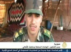 الملازم عبد الرزاق طلاس، الصورة الجزيرة