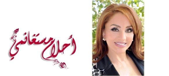 Die algerische Schriftstellerin Ahlam Mosteghanemi; Foto: privat