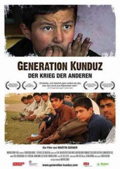 غلاف دعائي للفيلم