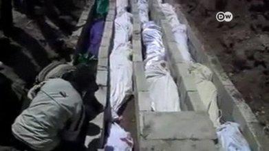 مجازر النظام السوري