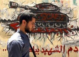 Graffiti in Cairo (photo: Reuters)