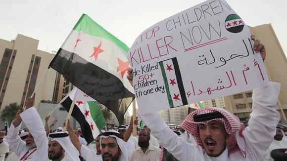 Demonstration vor dem Sitz der UN in Manama; Foto: Reuters