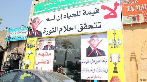 مصر على مفترق طرق قبل الانتخابات الرئاسية في مصر