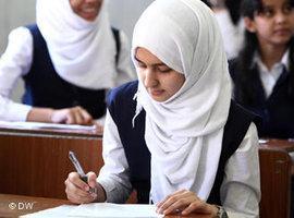 Female students in Tripolis, Libya (photo: DW)