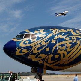 Flugzeug aus der Flotte von Gulf Air; Foto: © Nja Mahdaoui