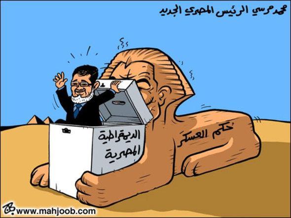 كاريكاتور محجوب