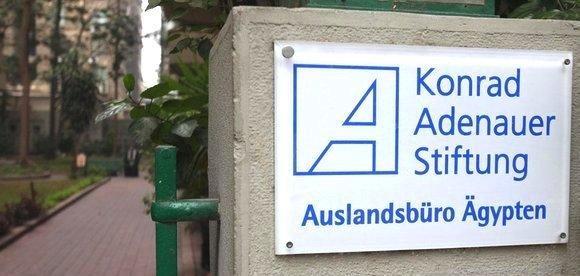The Konrad Adenauer Foundation in Cairo (photo: dpa)