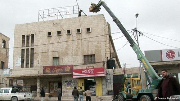 Cinema Jenin (photo: © Senator Filmverleih)