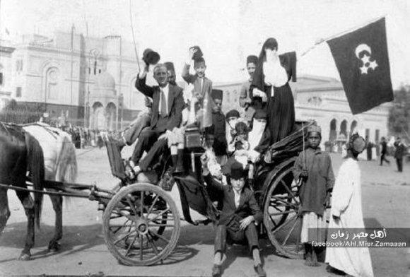 مشاركة النساء المصريّات في ثورة 1919م
