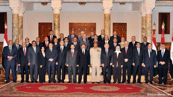 Egypt's new cabinet after the inauguration ceremony