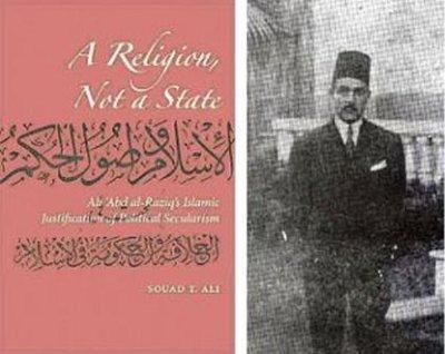 من منظور علي عبد الرازق الدولة ونظام الحكم في الإسلام