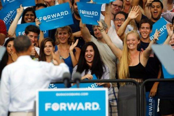 حملة أوباما د ب ا