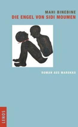 غلاف الرواية دار لينوس