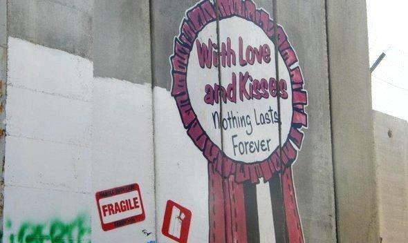 Graffiti on the Israeli West Bank barrier (photo: Yannick von Lautz)