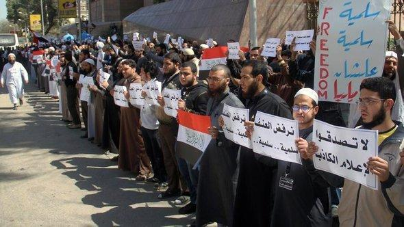 Salafist rally in Cairo, Egypt (photo: ddp/AP)
