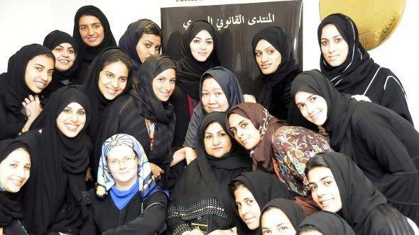 طالبات كلية دار الحكمة في جدة، د ب أ