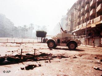 صورة من الحرب الأهلية في لبنان من عام 1979، أب