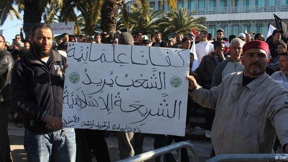 مؤيدون لتعدد الزوجات في تونس، دويتشه فيله