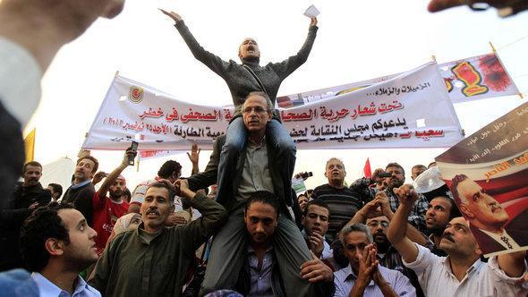 مظاهرة احتجاجية في ميدان التحرير ضد مرسي. 27 نوفمبر 2012. رويترز
