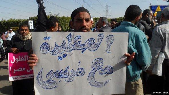 أحد أنصار الرئيس مرسي. دويتشه فيله