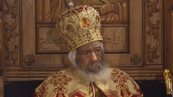 البابا شنودة الثالث. أ ب