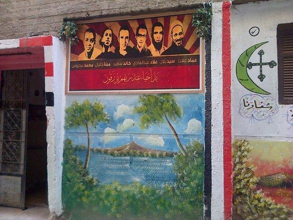 لوحة في مدينة المحلة لشهداء الثورة المصرية. ماركوس زومانك