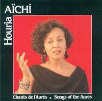 غلاف أحد ألبومات المطربة حورية عايشي.